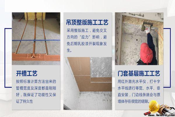 卫生间铺瓷砖需要注意哪些问题【温江装修公司】