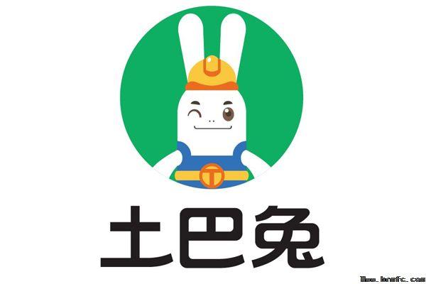 土巴兔和齐家网哪个好?【温江装修问答】